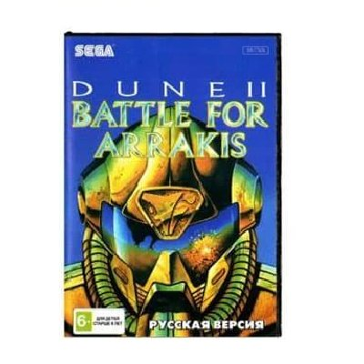 Картридж для Sega Dune 2 Battle for Arrakis