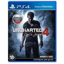 Uncharted 4 Путь вора [PS4]