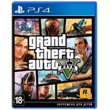 Grand Theft Auto V (GTA 5) [PS4, руссие субтитры]